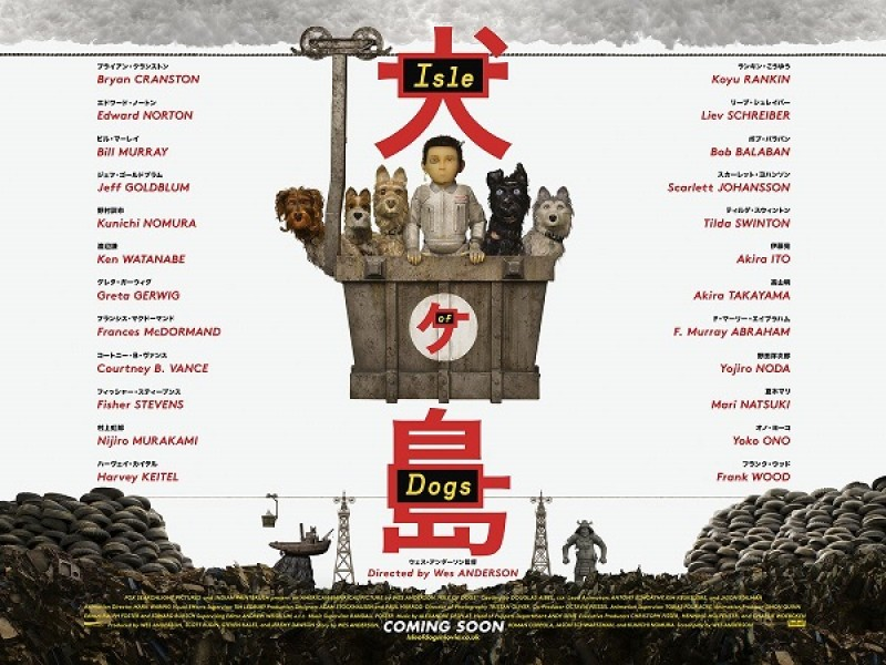 Isle of Dogs- Movie Chatter
